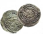 Дирхем – серебряная манета мусульманского Востока раннего средневековья